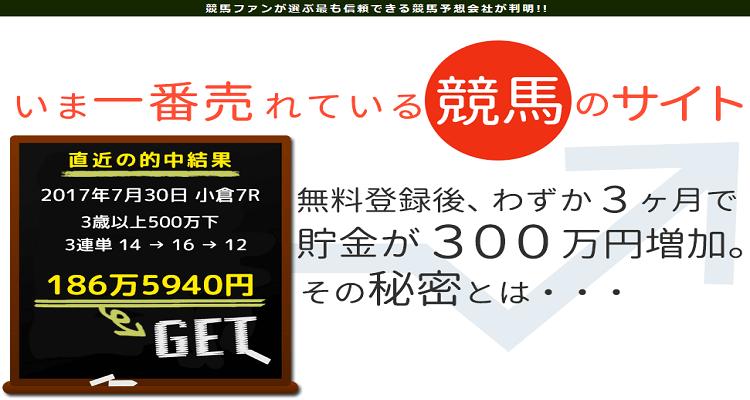 First(ファースト)