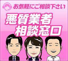 MAIN_相談