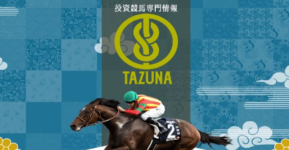 tazuna(たづな)