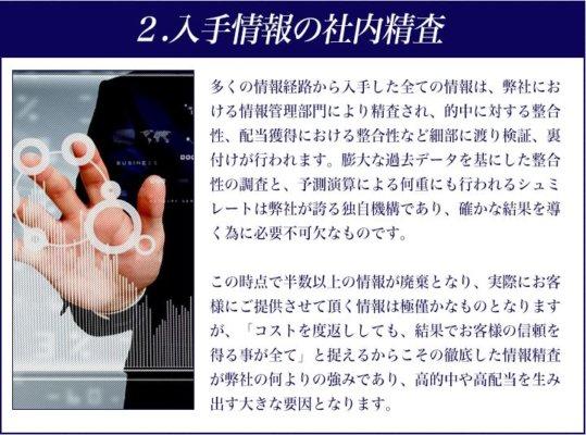switch_情報2