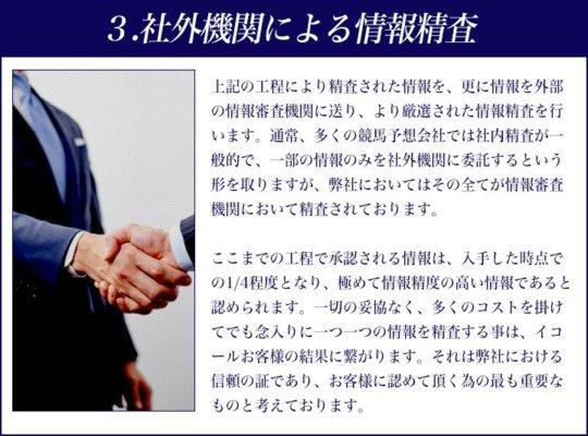 switch_情報3