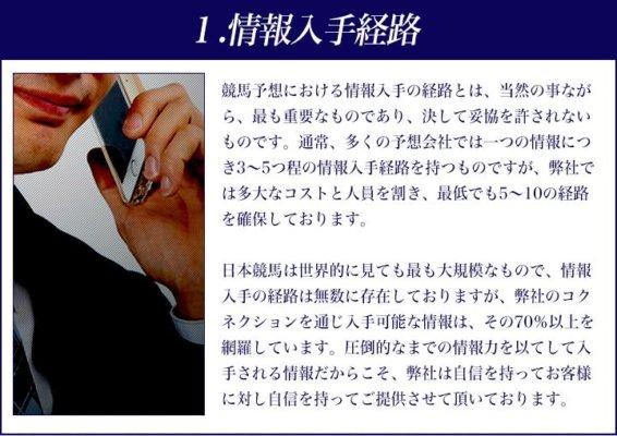 switch_情報1