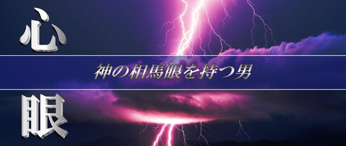 イマカチ_実績
