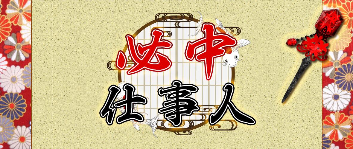 めざまし_プラン